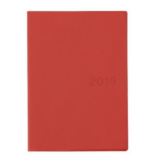 ムジルシリョウヒン(MUJI (無印良品))の無印良品 マンスリーウィークリーノート (カレンダー/スケジュール)