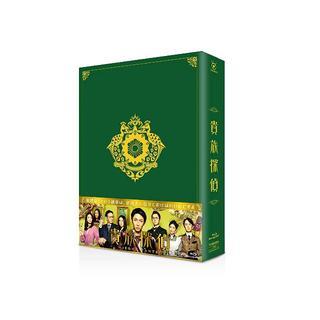 貴族探偵 DVD-BOX 相葉雅紀 (出演), 武井咲(TVドラマ)