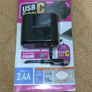 エレコム(ELECOM)のAC充電器 Type-Cケーブル+USBポート 2.4A ブラック(その他)