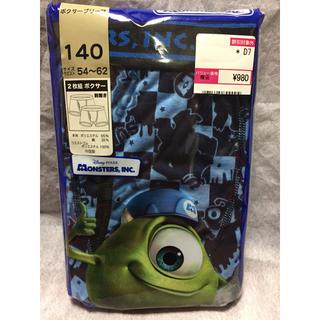 ディズニー(Disney)の新品】140 ボクサーパンツ 2枚  定価 ¥980  モンスターズインク ②(下着)