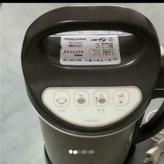 ドウシシャ(ドウシシャ)のドウシシャ minish スープジャー スープメーカー 離乳食(調理機器)