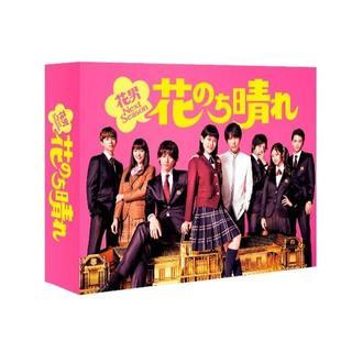 花のち晴れ~花男Next Season~ DVD-BOX  平野紫耀(TVドラマ)