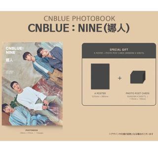 シーエヌブルー(CNBLUE)のCNBLUE NINE 娜人(ナイン) B My Angle B My Eyes(アイドルグッズ)