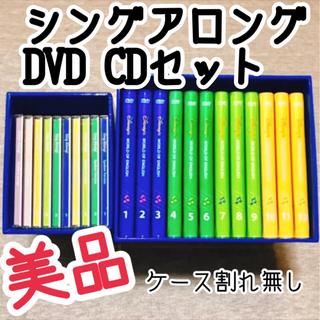 ディズニー(Disney)のディズニー英語システム DWE シング・アロング CD DVD(キッズ/ファミリー)