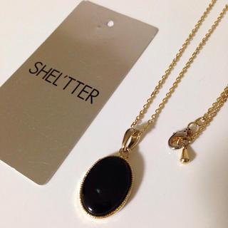 シェルターオリジナル(Shel'tter ORIGINAL)のSHEL'TTER ネックレス(ネックレス)