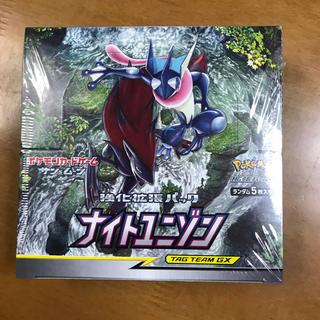 ナイトユニゾン 1BOX(Box/デッキ/パック)
