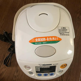 ゾウジルシ(象印)の炊飯器 ZOJIRUSHI NS-UK05(炊飯器)