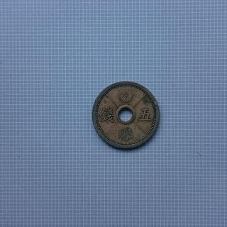五銭アルミ青銅貨 昭和十三年(貨幣)
