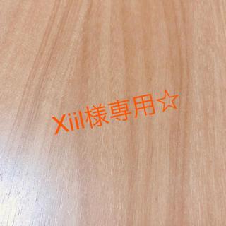 Xiil様専用☆ 赤→iPhone7 、黒→iPhoneX(iPhoneケース)