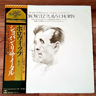 ショパン・リサイタル/ホロヴィッツ,レコード,ニューベストクラシック150選(クラシック)