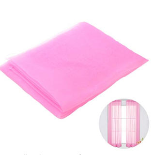 新品 チュールカーテン ピンク 2枚組 送料込み 即購入可能(カーテン)