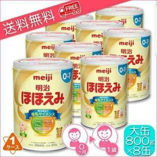 明治 ほほえみ 粉ミルク 16缶(その他)