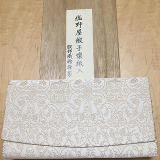ニシジン(西陣)の☆新品・未使用☆京都 西陣 服部織物 懐紙入れ (和装小物)