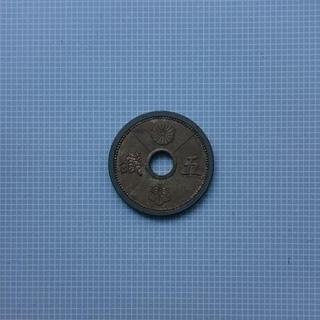 五銭アルミ青銅貨 昭和十五年(貨幣)