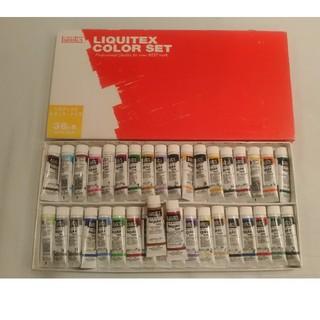 Liquitex リキテックス アクリル絵具 レギュラータイプ 36色セット(絵の具/ポスターカラー )