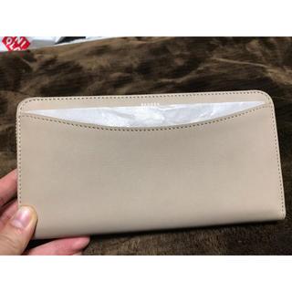 スカーゲン(SKAGEN)のスカーゲン 長財布(財布)
