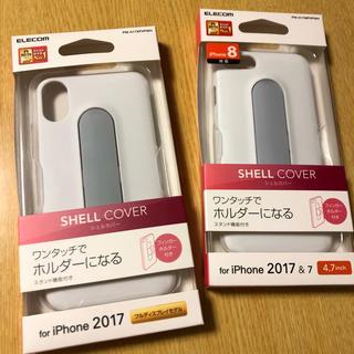 エレコム(ELECOM)のiphoneフィンガーホルダーケース 2つセット(iPhoneケース)