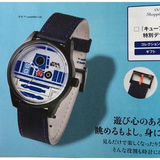 STARWARS スターウォーズ R2-D2 Q&Q スマイルソーラーオリジウォ(腕時計)