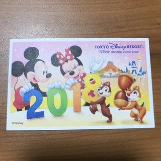 ディズニー(Disney)のディズニー チケット 小人(遊園地/テーマパーク)