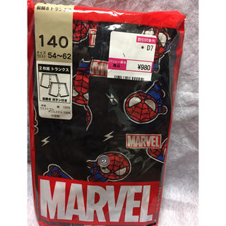 ディズニー(Disney)の新品】140 トランクス 2枚  定価 ¥980  スパイダーマン   ③(下着)
