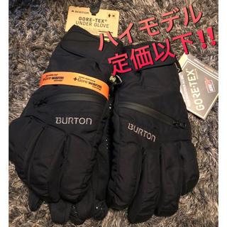 バートン(BURTON)の定価11880円 BURTON バートン GORE-TEX メンズ手袋 グローブ(アクセサリー)