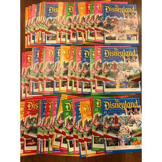 ディズニー(Disney)の新品同様 マイディズニーランド 週刊全巻100冊(趣味/スポーツ/実用)