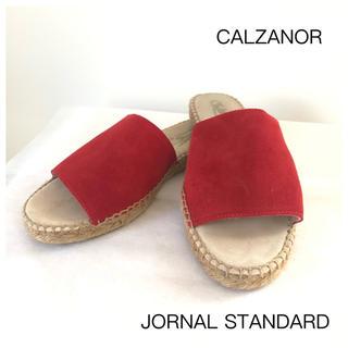カルザノール(Calzanor)の【CALZANOR】カルザノール レザーサンダル(赤)(サンダル)