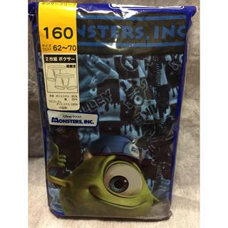 ディズニー(Disney)の新品】160 ボクサーパンツ 2枚  定価 ¥980  モンスターズインク①(下着)