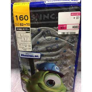 ディズニー(Disney)の新品】160 ボクサーパンツ 2枚  定価 ¥980  モンスターズインク②(下着)