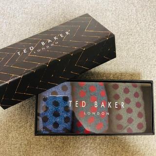 テッドベイカー(TED BAKER)の新品・未使用・タグ付【Ted Baker】GREECE 新作ソックス 三足セット(ソックス)