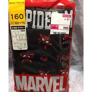 ディズニー(Disney)の新品】160 ボクサーパンツ 2枚  定価 ¥980  スパイダーマン  ③(下着)