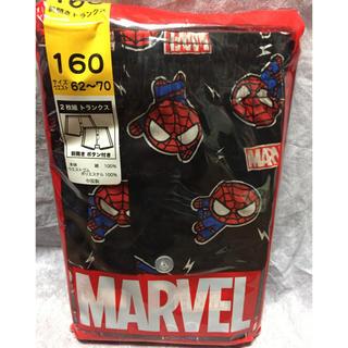 ディズニー(Disney)の新品】160  トランクス 2枚  定価 ¥980  スパイダーマン  ⑤(下着)