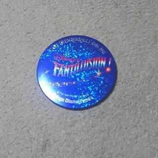 ディズニー(Disney)のディズニーファンテリュージョン1995年(アート/エンタメ/ホビー)