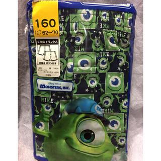 ディズニー(Disney)の新品】160  トランクス 2枚  定価 ¥980  モンスターズインク  ⑥(下着)