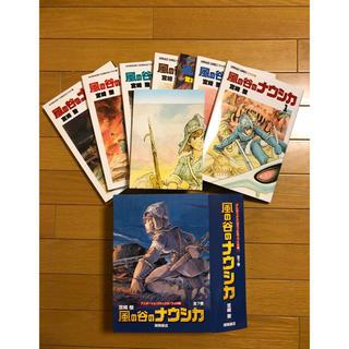 ジブリ(ジブリ)の風の谷のナウシカ 全7巻 ボックス(全巻セット)