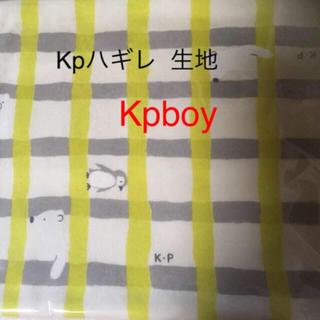 KPboy  ハギレ  生地★新品☆シロクマ ペンギン