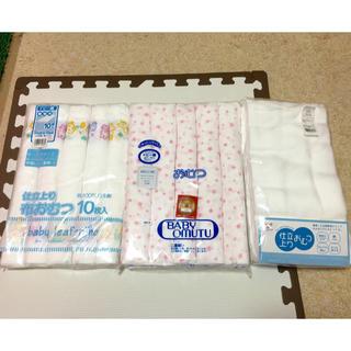 新品✨布おむつ 10枚入り 3セット(布おむつ)