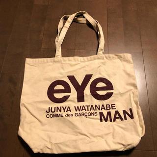 ジュンヤワタナベコムデギャルソン(JUNYA WATANABE COMME des GARCONS)のジュンヤワタナベ MAN トートバッグ(トートバッグ)