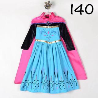 ディズニー(Disney)のエルサ ドレス 長袖 プリンセスドレス アナ雪 140(ドレス/フォーマル)