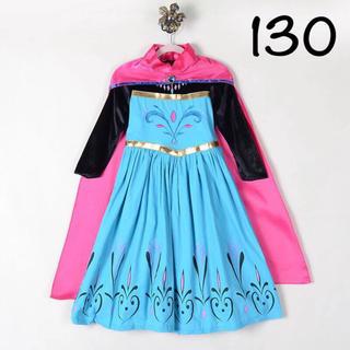 ディズニー(Disney)のエルサ ドレス 長袖 プリンセスドレス アナ雪 130(ドレス/フォーマル)
