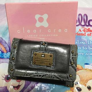 クリアクレア(clear crea)の未使用 クリアクレア 財布 (財布)