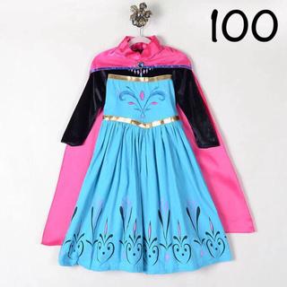 ディズニー(Disney)のエルサ ドレス 長袖 プリンセスドレス アナ雪 100(ドレス/フォーマル)