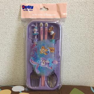 Disney - ♡香港ディズニー♡ダフルー♡カトラリーセット♡