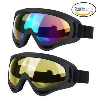 スキーゴーグル スノボゴーグル UV400 紫外線カット2セット ¥(アクセサリー)