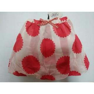 ナチュラルブー(Natural Boo)の☆新品!natural booナチュラルブーの花柄バルーンスカート大きめ80cm(スカート)