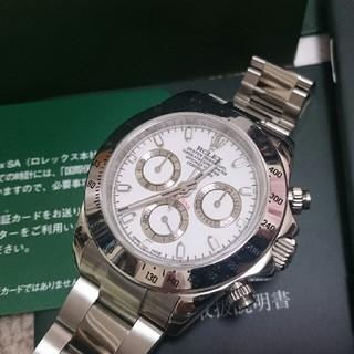 ロレックス(ROLEX)のロレックス デイトナ M番 116520 白文字盤 美品 本物(腕時計(アナログ))