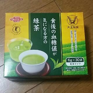 タイショウセイヤク(大正製薬)の食後の血糖値が気になる方の緑茶 7包(茶)