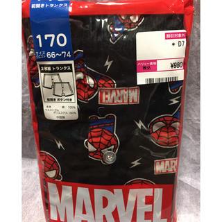 ディズニー(Disney)の新品】170  トランクス  2枚  定価 ¥980  スパイダーマン  ⑥(下着)