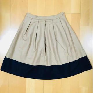ニーム(NIMES)のNIMES wool skirt(ひざ丈スカート)