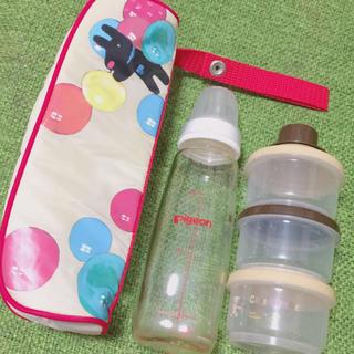 ピジョン(Pigeon)の哺乳瓶 ミルクケース 哺乳瓶ケース(その他)